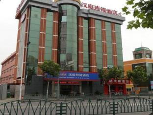 Hanting Hotel Shanghai Fengxian Nanqiao Road Branch