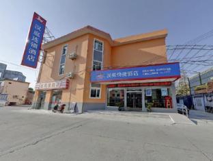 Hanting Hotel Shanghai Zhangjiang Hi - Tech Park Branch