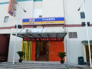 7 Days Inn Shanghai Children Hospital of Fudan University Minhang Stadium Branch