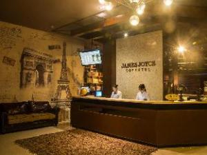 James Joyce Coffetel Guangzhou International Convention and Exhibition Center Branch