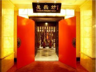 Jin Jiang Tower Hotel Shanghai - Restaurant