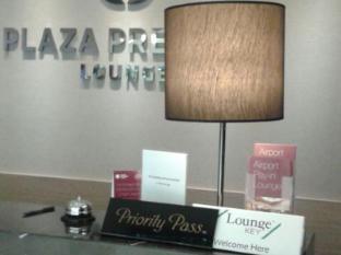 环亚贵宾室(国内出发) - 槟城机场酒店