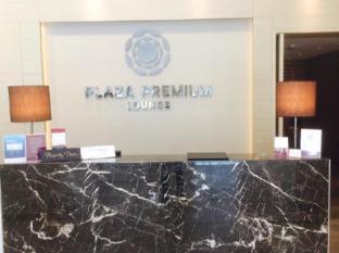 环亚酒店贵宾室(国内出发) - 槟城机场酒店