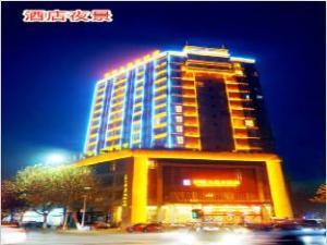Xiangyang Hechishangpin Hotel