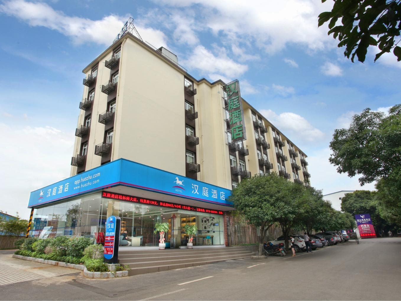 Hanting Hotel Guilin Guangxi Normal University Branch