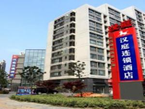 Hanting Changzhou South Tongjiang Road Jinbai Branch