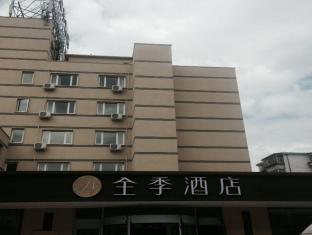 JI Hotel Temple of Heaven Beijing