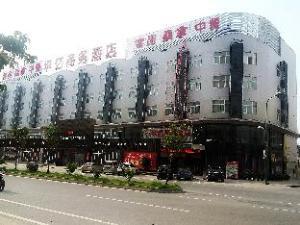 Hua Yi Business Hotel