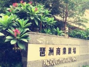 Guangzhou Chao Ren Apartment