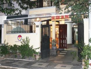 Saigon An Phu Homestay