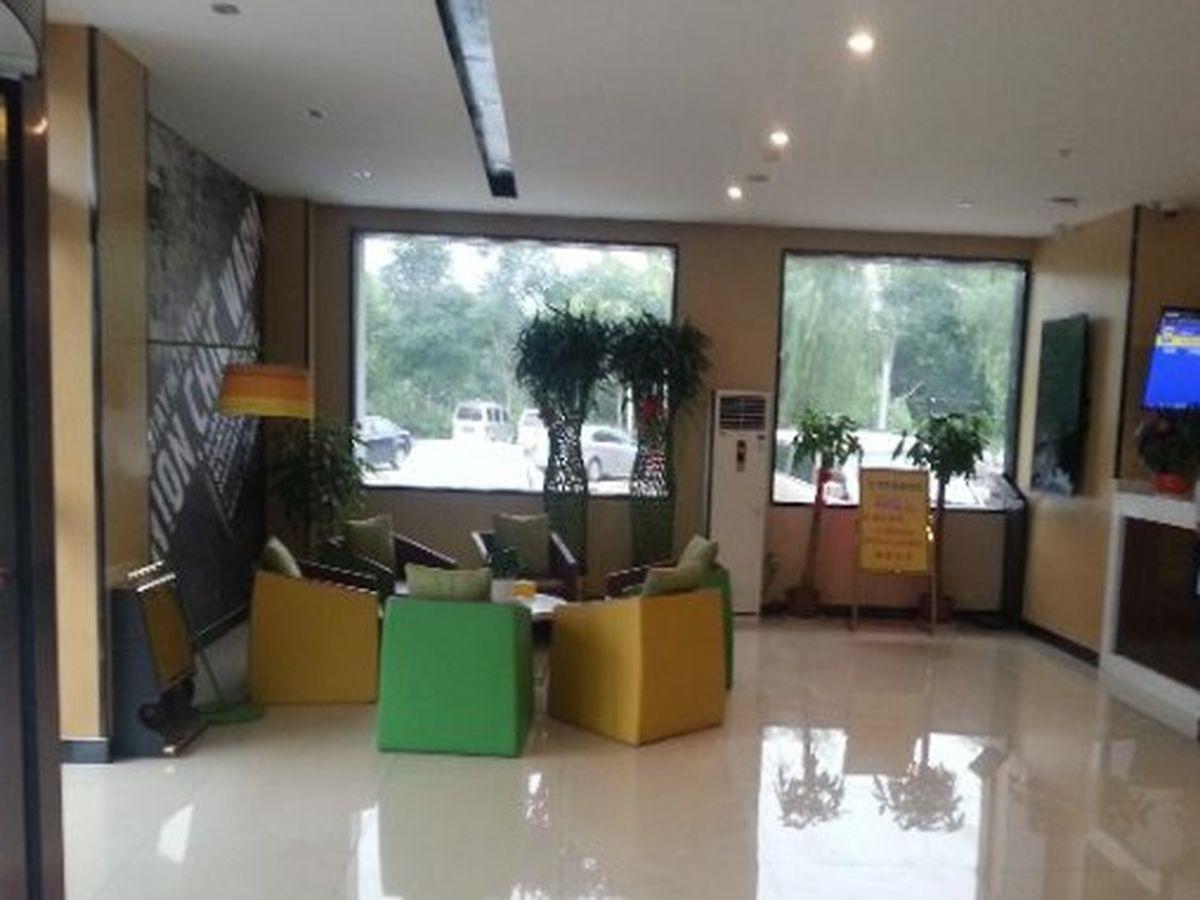 7 Days Inn Liaocheng Yanggu Bus Station Branch