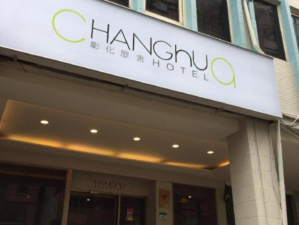 Changhua Hotel Taipei