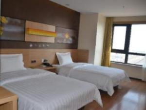 7 Days Inn Tianjin Shuang Gang Li Shuang Gong Road Branch