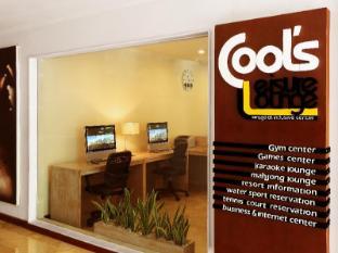Grand Mirage Resort & Thalasso Bali Bali - Cool's Lounge