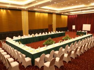 Bali Tropic Resort and Spa Bali - Meeting Room