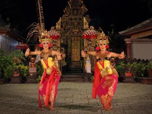 Bali Tropic Resort and Spa Bali - Balinese Dance