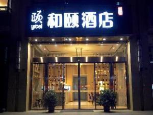 Yitel Chengdu New Exhibition Center