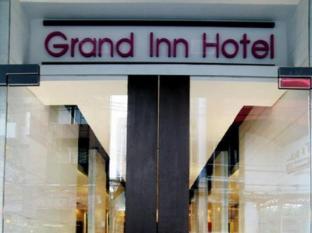 Grand Inn Hotel Bangkok - Entrance
