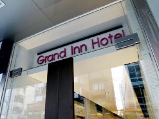 Grand Inn Hotel Bangkok - Exterior