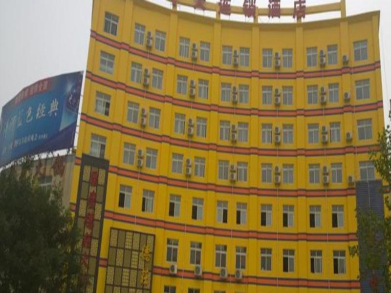 7 Days Inn Anyang Linzhou Longteng Branch