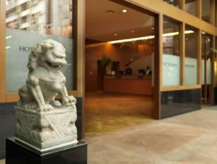 Hotel Capitol Kuala Lumpur Kuala Lumpur - Entrance