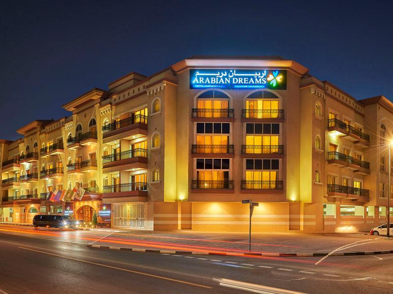 Dubai city tour and desert safari combo tour in united for Arabian hotel