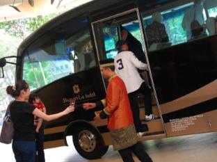 Shangri-la Hotel Kuala Lumpur - Shuttle Service