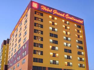 /ms-my/grand-continental-kuantan-hotel/hotel/kuantan-my.html?asq=jGXBHFvRg5Z51Emf%2fbXG4w%3d%3d