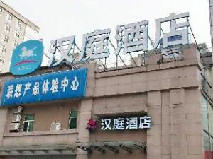 Hanting Hotel Beijing Zhongguancun Branch