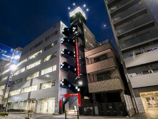 Spa & Capsule Hotel GrandPark-Inn Kitasenju
