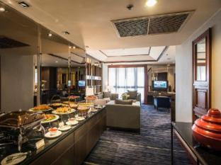 Chatrium Hotel Royal Lake Yangon Yangon - Executive Lounge
