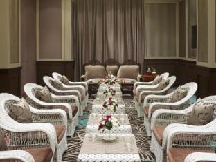 Chatrium Hotel Royal Lake Yangon Yangon - Meeting room
