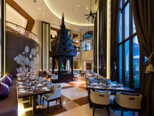 Chatrium Hotel Royal Lake Yangon Yangon - The Emporia Restaurant