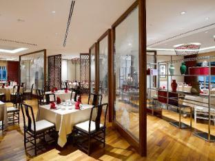 PARKROYAL Yangon Hotel Yangon - Si Chuan Dou Hua Chinese Restaurant