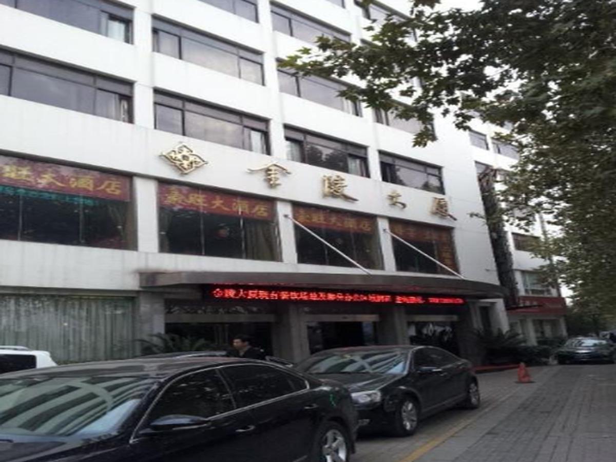 Jinling Mansion Nanjing