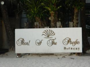 picture 3 of Pearl Of The Pacific Hotel