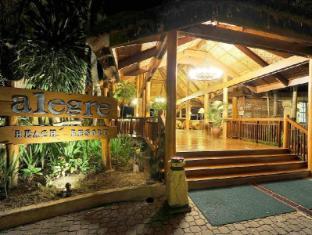 Alegre Beach Resort Cebu City - Entrance