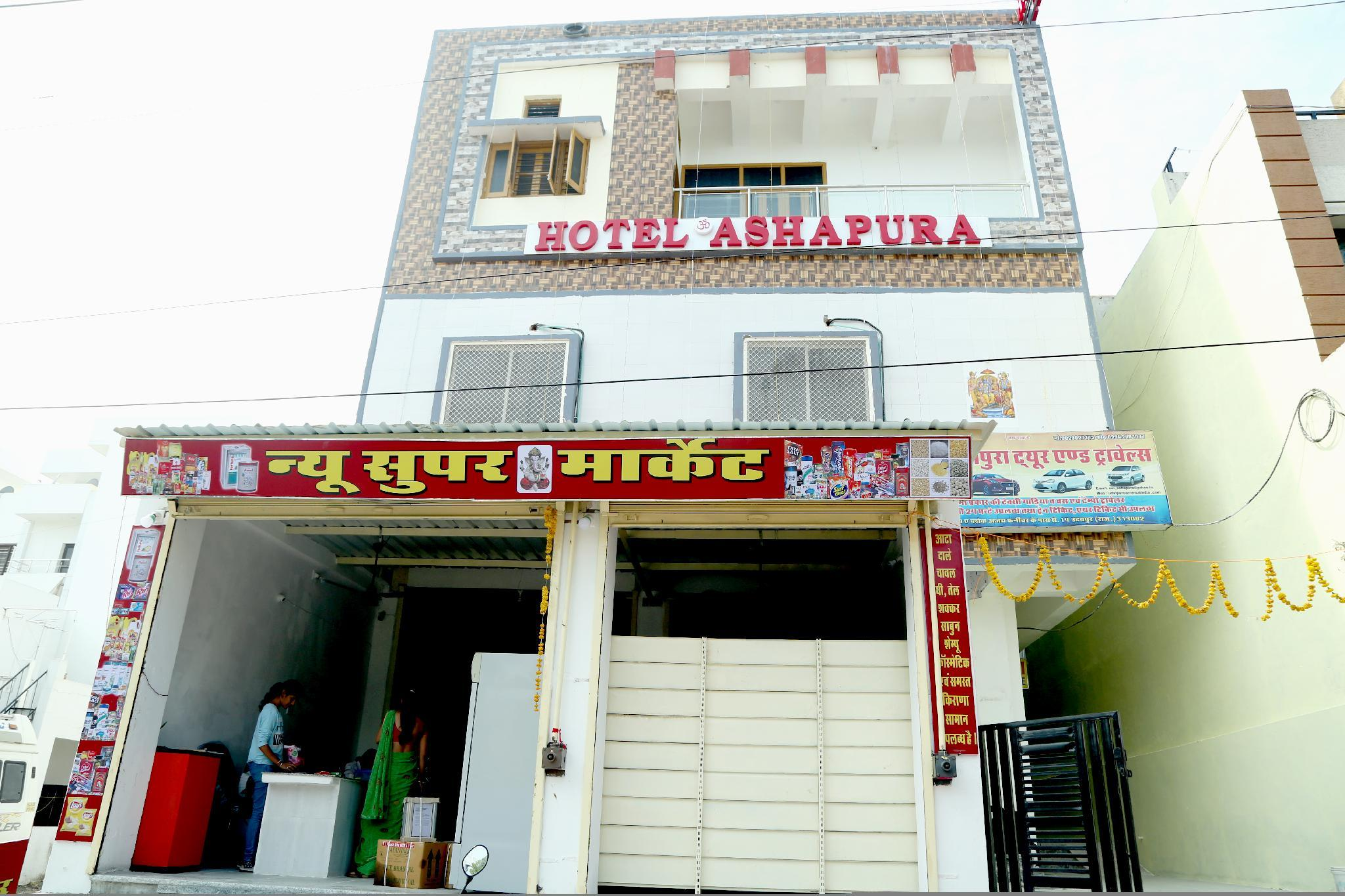 Hotel Ashapura Udaipur