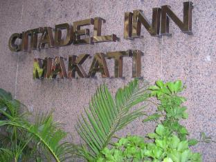 Citadel Inn Makati Manila - Entrance
