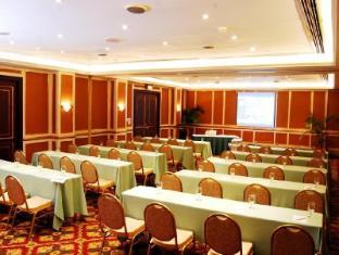 世纪公園酒店 馬尼拉 - 會議室