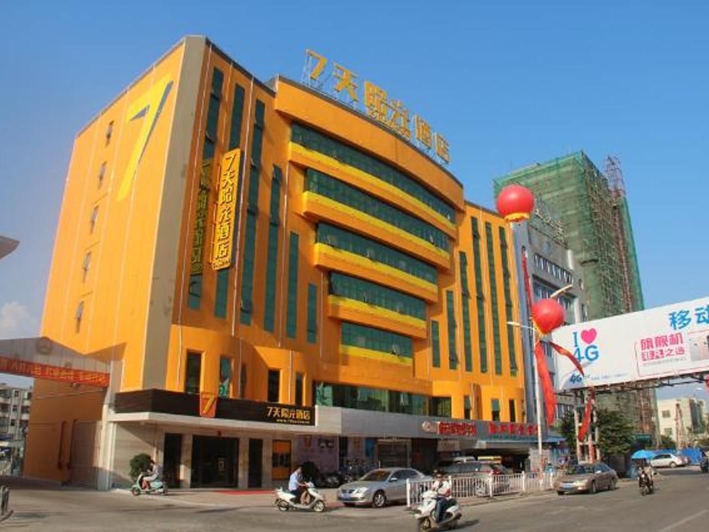7 Days Inn Shanwei Lufeng Coach Terminal Branch