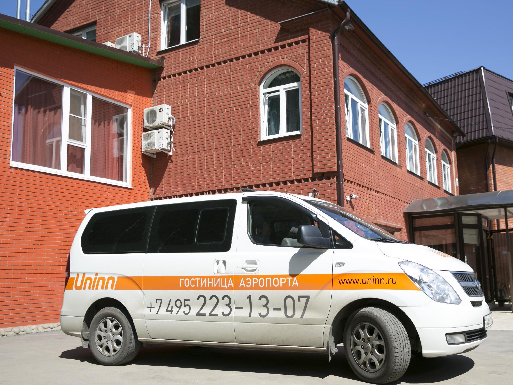 Uninn Hotel Vnukovo