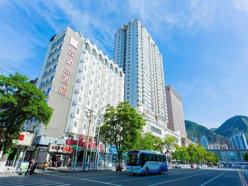 Ibis Lanzhou Train Station Hotel
