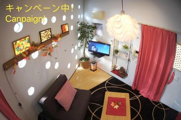 Ikebukuro JR 5mins Max 6ppl S.APMT