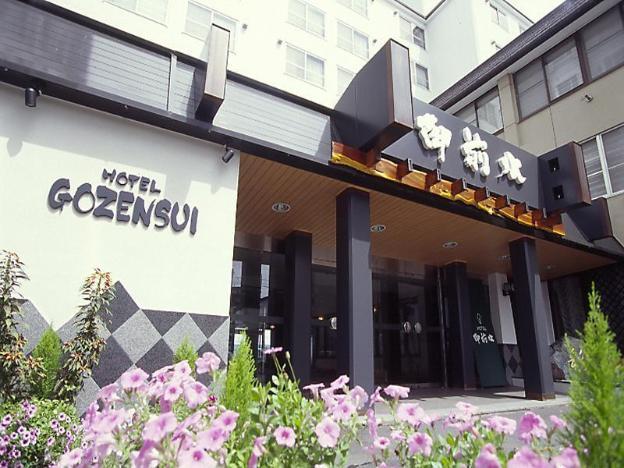 Akan Hotel Gozensui