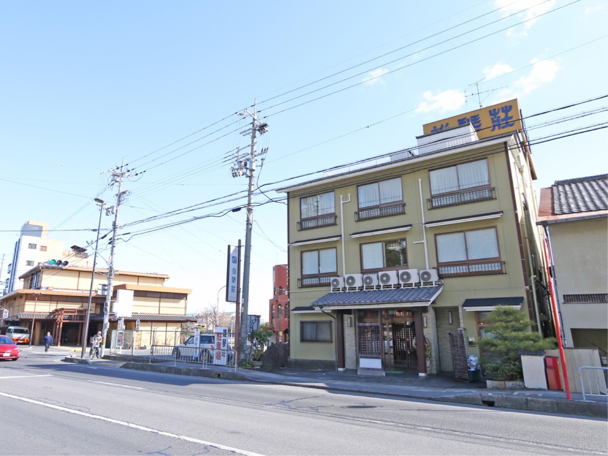 Ogotoso