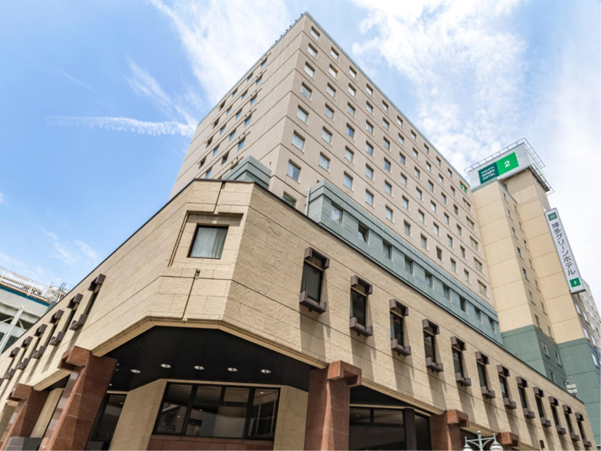 Hakata Green Hotel No. 2