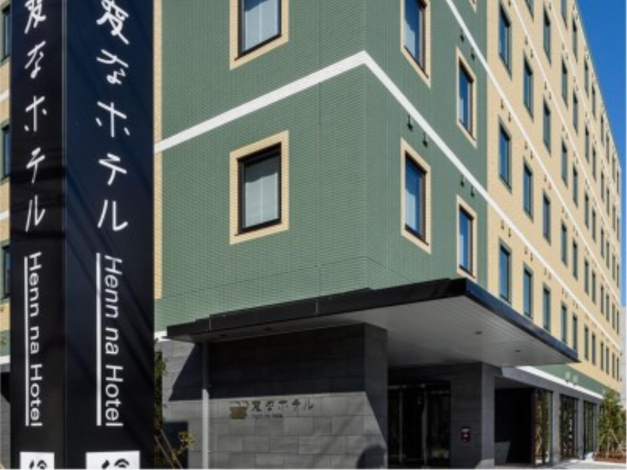 Henn Na Hotel Tokyo Haneda