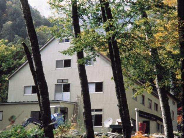Lodge Kuroyon