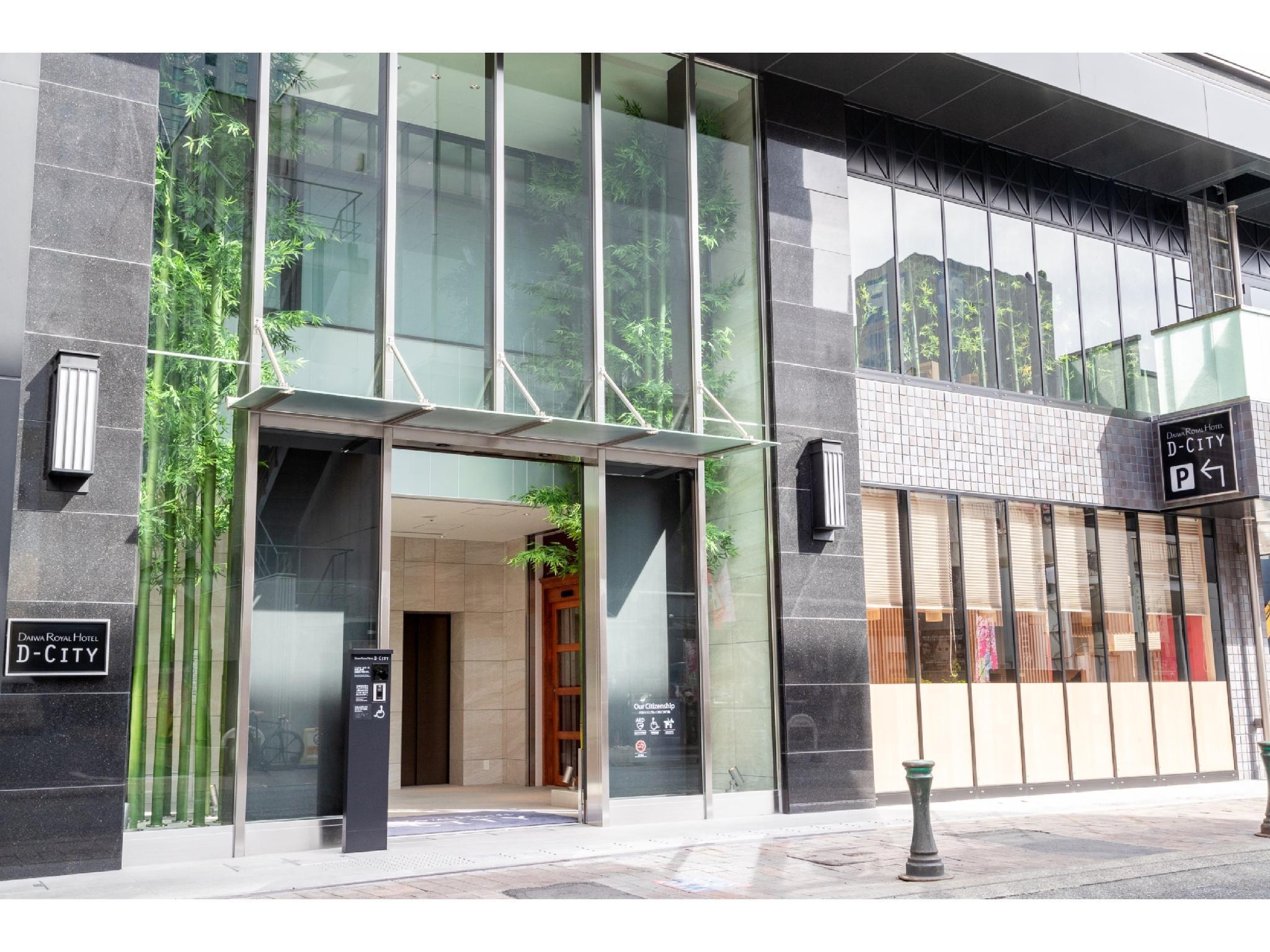 Daiwa Royal Hotel D City Nagoya Fushimi